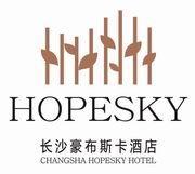 长沙豪布斯卡酒店有限公司