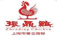 上海振鼎鸡实业发展有限公司