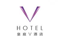 深圳市皇庭酒店管理有限公司