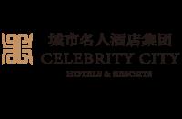 城市名人酒店管理(中国)股份有限公司