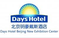 北京明豪戴斯酒店有限公司