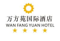 北京万方苑国际酒店有限公司