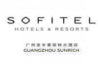 广州圣丰索菲特酒店