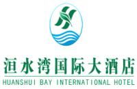 安阳市洹水湾国际大酒店