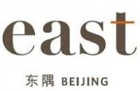 北京东隅 EastBeijing