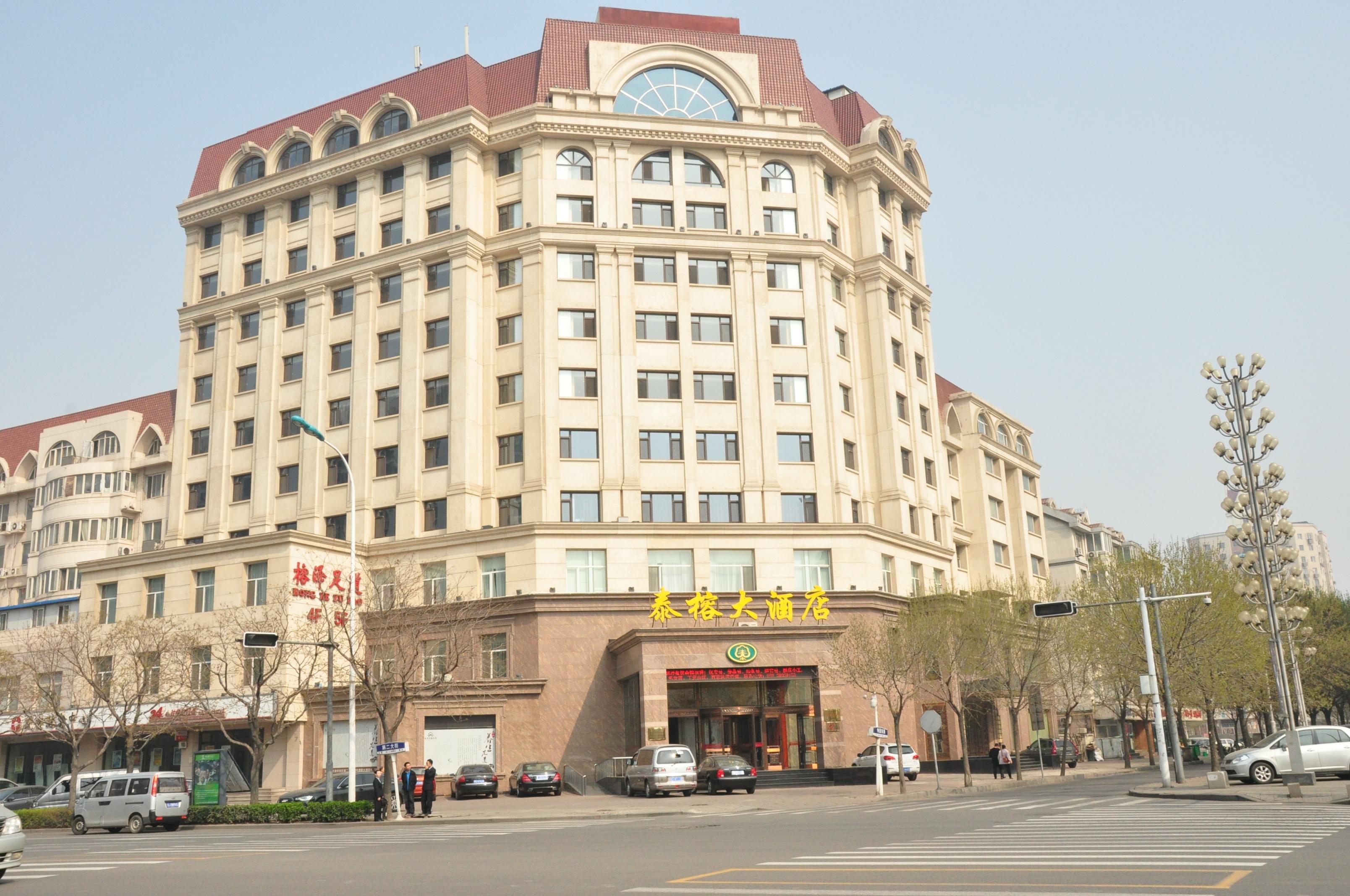 天津开发区泰榕大酒店有限公司招聘信息_最佳东方