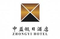 泰顺中益假日酒店