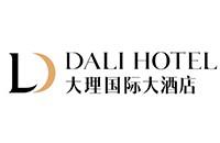 大理国际大酒店有限公司