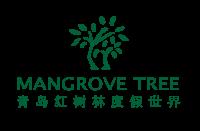 青岛红树林度假世界