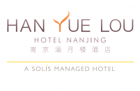 南京涵月楼酒店
