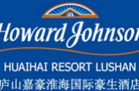 庐山嘉豪淮海国际豪生酒店