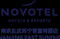 南京玄武苏宁银河诺富特酒店