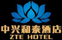 南京中兴和泰酒店