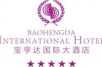 深圳市宝亨达酒店管理有限公司