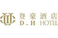 浙江登豪酒店有限公司