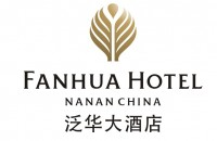 福建南安泛华大酒店有限公司