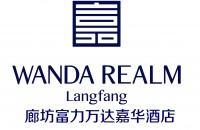 廊坊万达嘉华酒店Wanda Realm Langfang