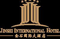 文昌金石国际大酒店