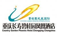 重庆市碧桂园凤城酒店有限公司