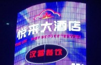 上海汉蓉餐饮有限公司