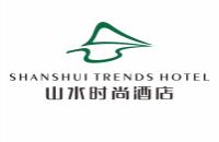 广州中青旅山水时尚酒店黄埔店