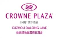 徐州绿地皇冠假日酒店