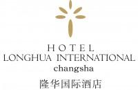 湖南隆华国际酒店