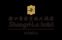 海口香格里拉大酒店