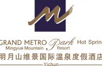 江西明月山维景国际温泉度假酒店