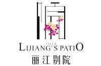 丽江泰悦酒店管理有限公司