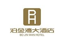 浙江泊金湾大酒店