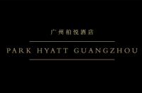 广州柏悦酒店