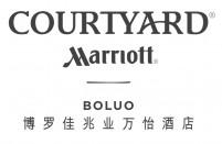 惠州博罗佳兆业万怡酒店