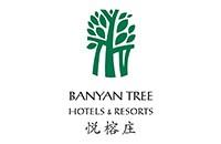 悦榕酒店管理(北京)有限公司  上海