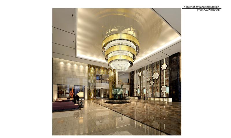 武汉欧亚会展国际酒店有限公司图片