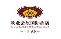 武汉欧亚会展国际酒店有限公司