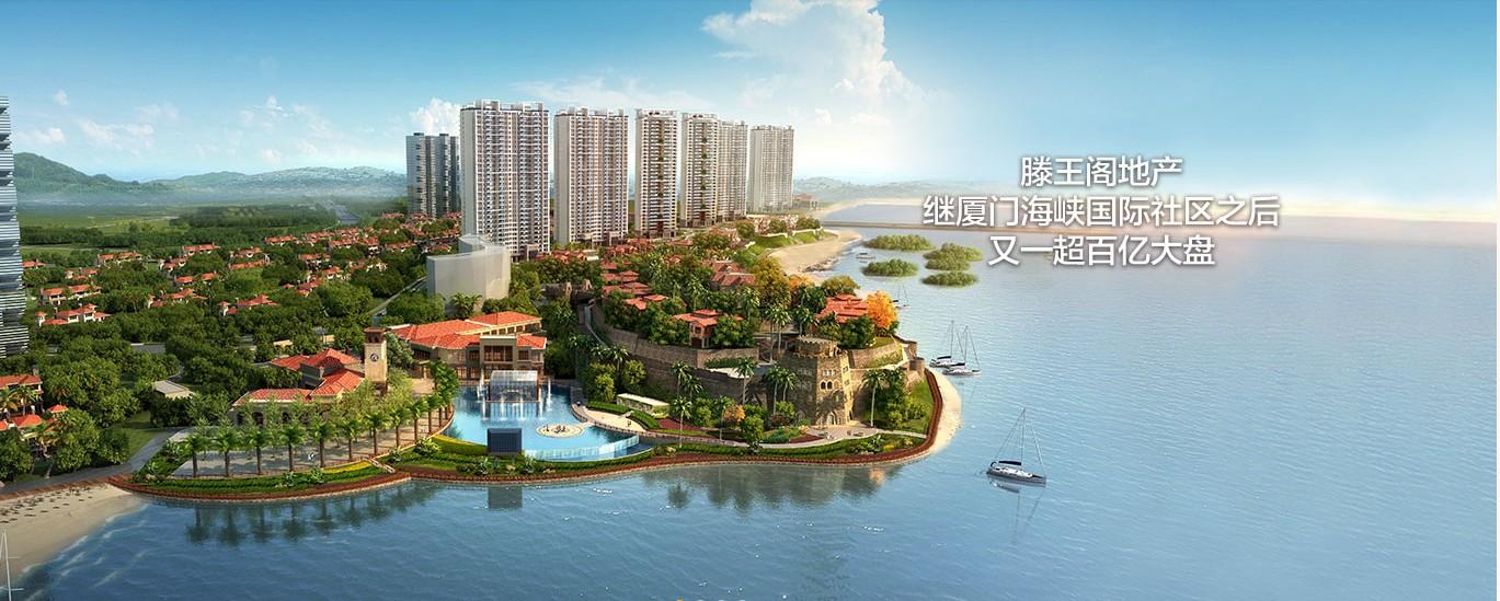 漳州原石滩酒店