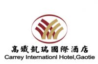 武汉高铁凯瑞国际酒店