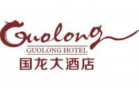 广西国龙大酒店