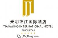 周口天明锦江国际酒店