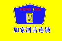 如家酒店集团(华北区)