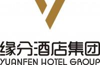 深圳市金元芬四季酒店