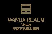 宁德万达嘉华酒店Wanda Realm Ningde