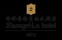 合肥香格里拉大酒店