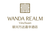 银川万达嘉华酒店Wanda Realm Yinchuanlogo