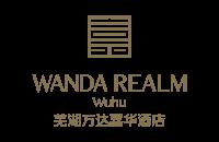 芜湖万达嘉华酒店Wanda Realm Wuhulogo