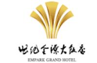 福州贵安世纪金源温泉大饭店有限责任公司