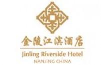 金陵江滨酒店