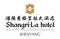沈阳香格里拉大酒店