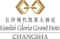 长沙现代凯莱大酒店 Xiandai Gloria Grand Hotel Changsha